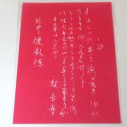 Silk Screen Japanese Letter