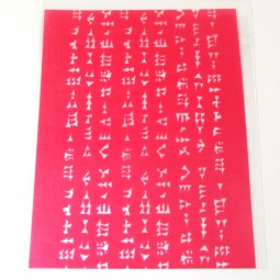 KW-Silk Screen Cuneiform Sumer